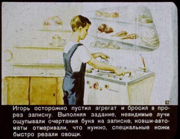 Como os soviéticos  do século passado imaginavam o centenário da Revolução Russa - 4